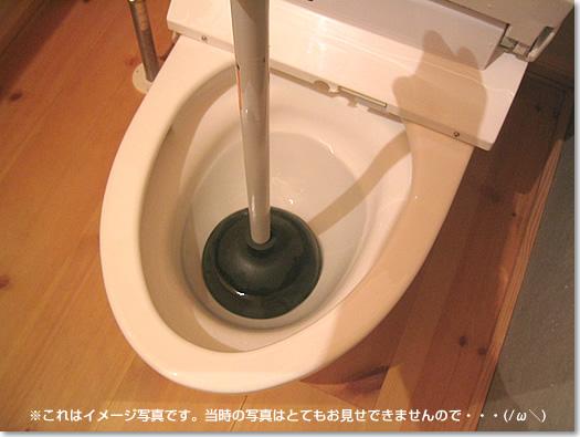 トイレのつまり除去用ラバーカップ