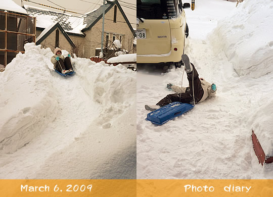 エコ滑り台